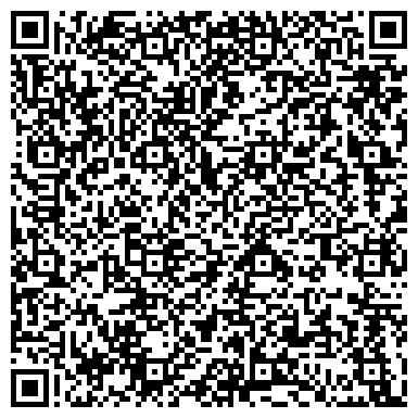QR-код с контактной информацией организации ООО Детейлинг центр Da Car