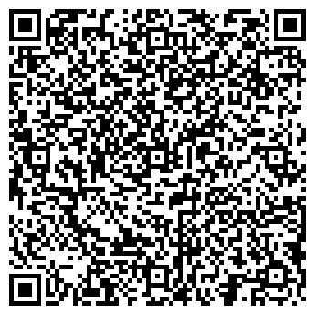 QR-код с контактной информацией организации АВТОКОМБИНАТ № 41