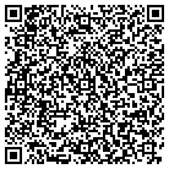 QR-код с контактной информацией организации ИНТЕРСНАБ ТОО ПКФ ЛТД