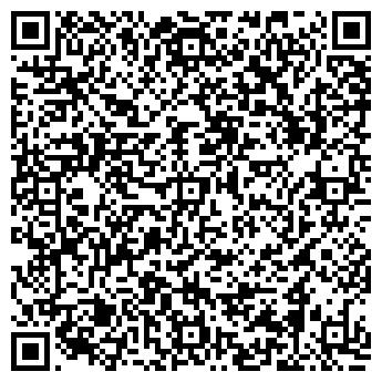 """QR-код с контактной информацией организации """"Мастер С"""""""