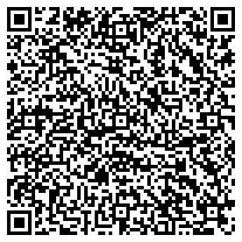 QR-код с контактной информацией организации ООО Газмаркет