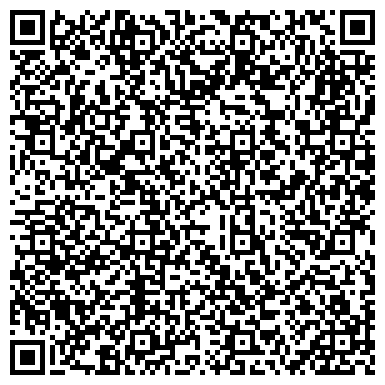 QR-код с контактной информацией организации Студия лазерной эпиляции «Звезда»
