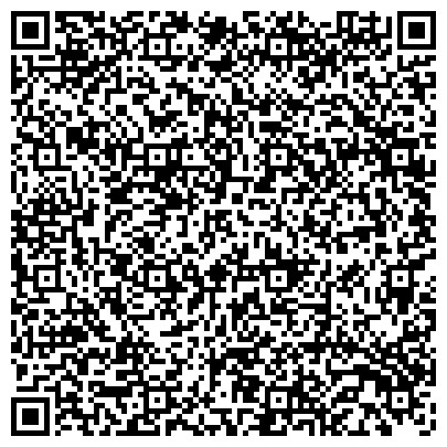 QR-код с контактной информацией организации ОТДЕЛ ВНУТРЕННИХ ДЕЛ (ОВД) ПО РАЙОНУ НАГАТИНО-САДОВНИКИ
