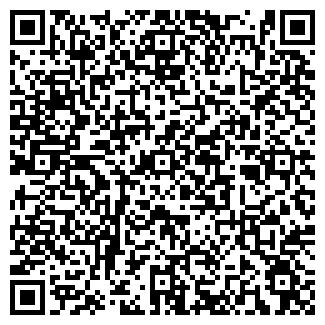 QR-код с контактной информацией организации ОсОО SOLEKS