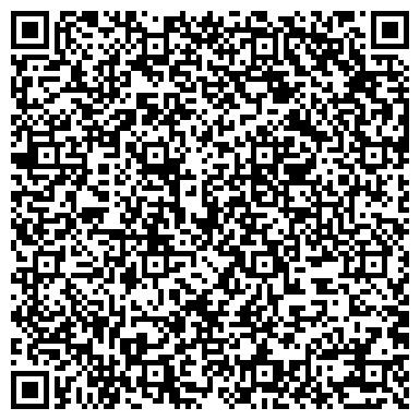 QR-код с контактной информацией организации ООО Консалтинговый центр «Бизнес Персонал»