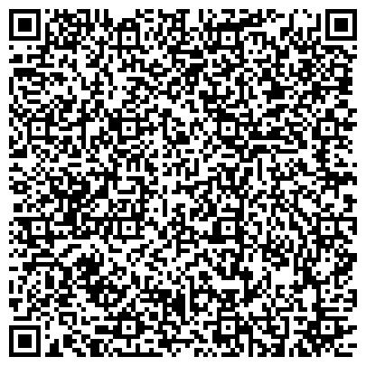 """QR-код с контактной информацией организации ООО Гостинично - ресторанный комплекс """"Санта Барбара"""""""