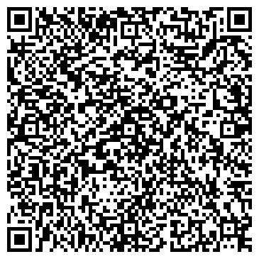 QR-код с контактной информацией организации ИНТЕРОФИС-ЛКР