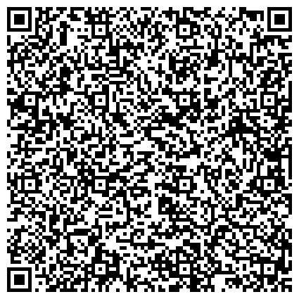 """QR-код с контактной информацией организации Частный пансионат """"VIP - пенсионер"""""""