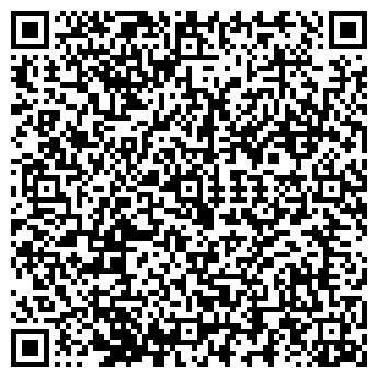 QR-код с контактной информацией организации ООО СМД