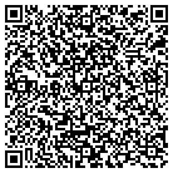 QR-код с контактной информацией организации СПЕЦСТРОЙСЕРВИС