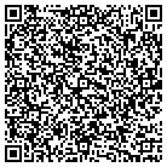 QR-код с контактной информацией организации ВОТЧИНА