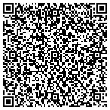 QR-код с контактной информацией организации МОНТАЖСТРОЙПОДРЯД