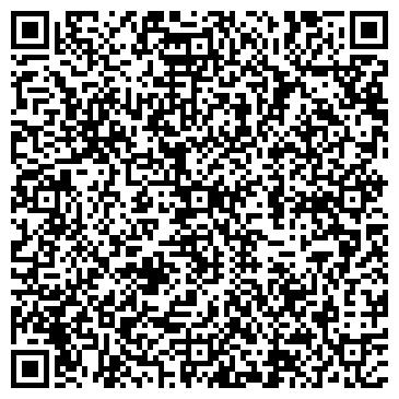 QR-код с контактной информацией организации РОСА МЧ