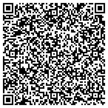 QR-код с контактной информацией организации САЛОН ТЕКСТИЛЬНОГО ДЕКОРИРОВАНИЯ
