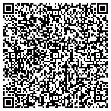 QR-код с контактной информацией организации ООО Плинтус  холл