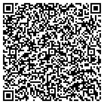 QR-код с контактной информацией организации АВТОБУСНЫЙ ПАРК № 1
