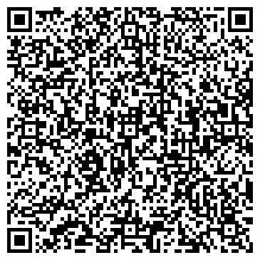 QR-код с контактной информацией организации ООО Доминанта