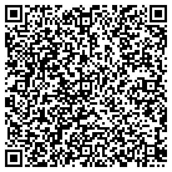 QR-код с контактной информацией организации ГЕЛИОС ИП ЛЯЩЕНКО О.О.