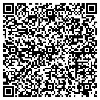 QR-код с контактной информацией организации КВАНТ ТД