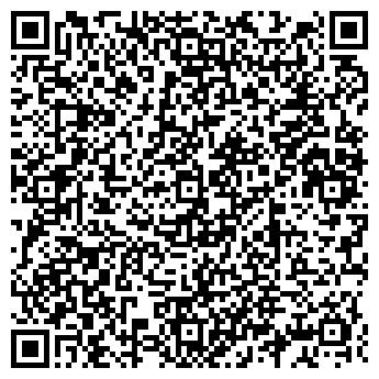 QR-код с контактной информацией организации СТУДИЯ ОКОН, ООО