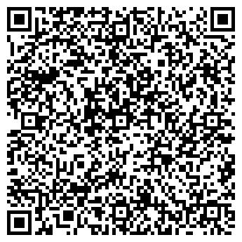 QR-код с контактной информацией организации ОО Люстра в дом