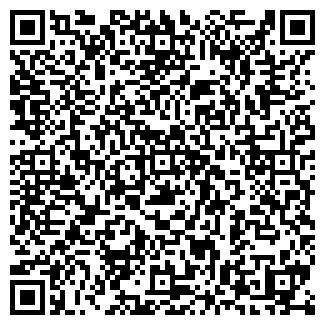 QR-код с контактной информацией организации КЕЙ