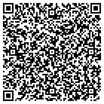 QR-код с контактной информацией организации ЭЛЕКТРОНИКА 7, ООО