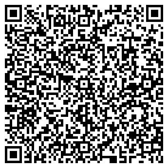 QR-код с контактной информацией организации ООО Уралстройлес