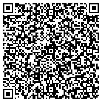 QR-код с контактной информацией организации АЛЮВИН ФИРМА ТОО