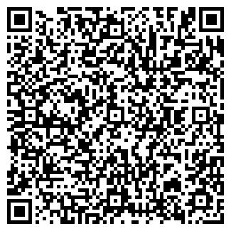 QR-код с контактной информацией организации БОЛ Т