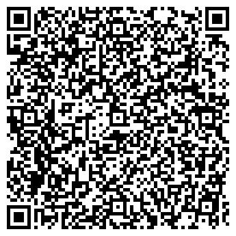 QR-код с контактной информацией организации БУЯНОВА Е.В., ЧП