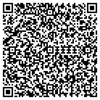 QR-код с контактной информацией организации ДЕКОР ООО ЛИДЕР-АД