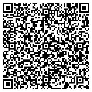 QR-код с контактной информацией организации ТЕПЛОХОT, ООО