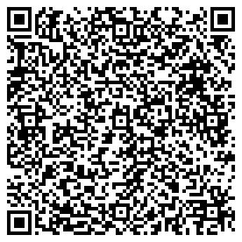 QR-код с контактной информацией организации ООО ЧП Ельцина Н.А