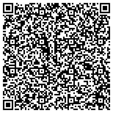 """QR-код с контактной информацией организации Магазин """"Современный интерьер и фасад"""""""