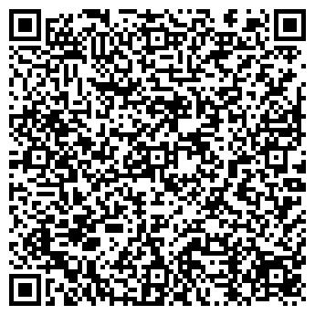 QR-код с контактной информацией организации СЕРВИС ККТ