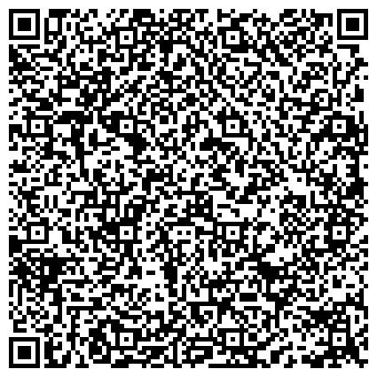 QR-код с контактной информацией организации ГОСУДАРСТВЕННЫЙ ЛИТЕРАТУРНЫЙ МУЗЕЙ Музей-квартира Ф.М. Достоевского