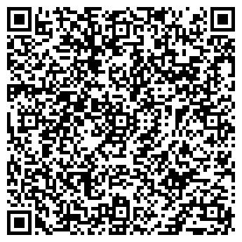 QR-код с контактной информацией организации ШКОЛА № 1097