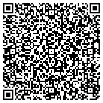 QR-код с контактной информацией организации АНТАРИУС АГЕНТСТВО