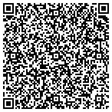 QR-код с контактной информацией организации БИБЛИОТЕКА № 11 МПГУ