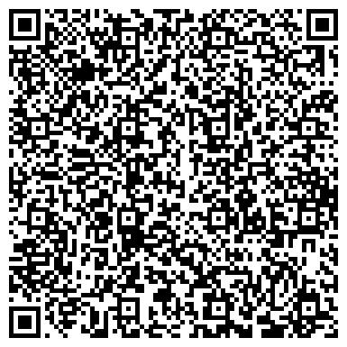 QR-код с контактной информацией организации ООО Новые рекламные технологии