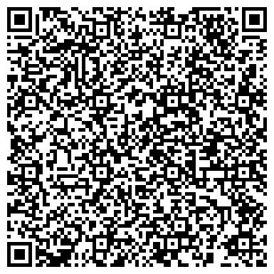 QR-код с контактной информацией организации ООО Агрос Плюс