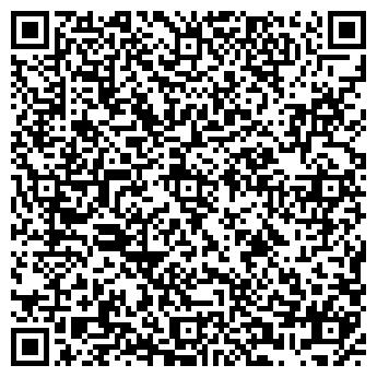QR-код с контактной информацией организации ООО Версона