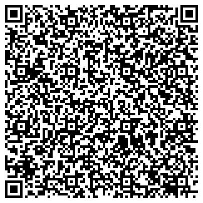 """QR-код с контактной информацией организации ТОО """"А-финанс"""" КРЕДИТ ПОД ЗАЛОГ АВТО, ШУБЫ, ТЕХНИКИ И ЗОЛОТЫХ ИЗДЕЛИЙ"""