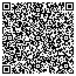 QR-код с контактной информацией организации МИКРОКОСМ, ООО
