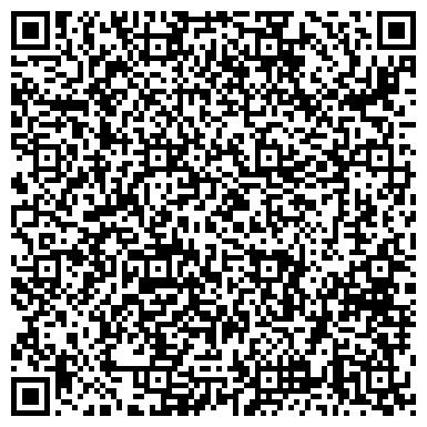 QR-код с контактной информацией организации ПАВЛОДАРСКИЙ ИНСТИТУТ АКАДЕМИИ ЭКОНОМИКИ И СТАТИСТИКИ