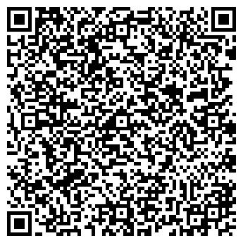 QR-код с контактной информацией организации СЛУЖБА-7, ООО