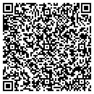QR-код с контактной информацией организации ФОТЭКС, ООО
