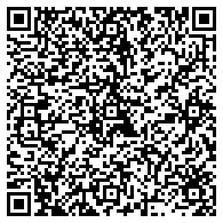 QR-код с контактной информацией организации ЭКСПО, ООО