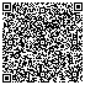 QR-код с контактной информацией организации ОБОРУД-ИНФОРМ-БЮРО